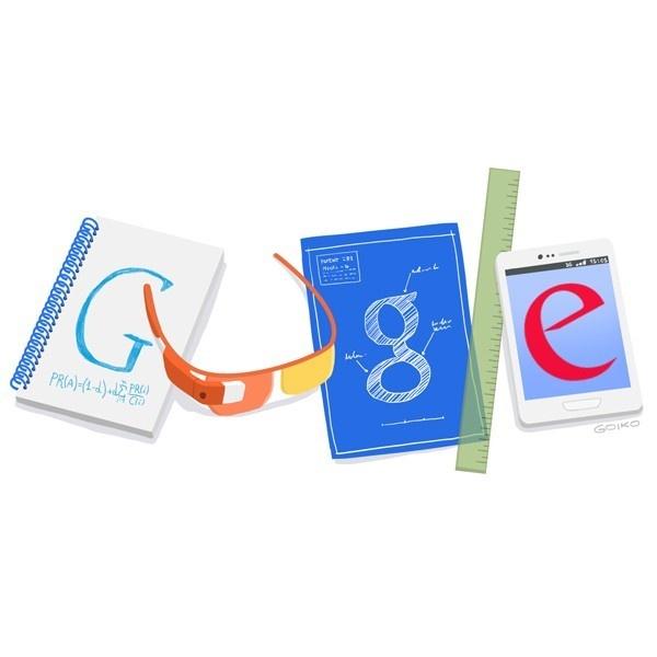 google, internet, buscador, software, servicios, webs, links, computador, notebook, gmail, youtube, android, maps, programación