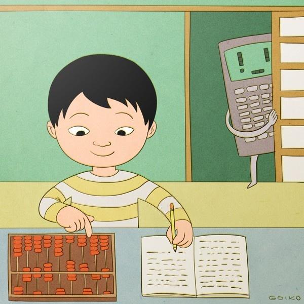 matemáticas, educación, ábaco, calculadora, aprendizaje, enseñanza, Asia, cálculo