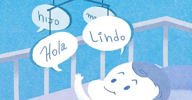 educación, niños, bebés, hablar, comunicación, crianza, 30 million words, too small to fail, providence talks, conversar