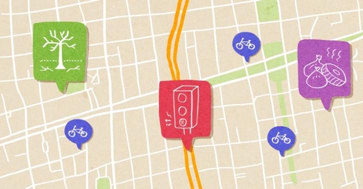 vecinos, municipalidad, red, plataforma, web, soluciones, bici, problemas, espacio público