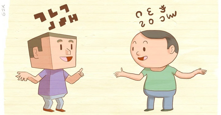 Idiomas, aprender, facilidad, memoria, lenguaje