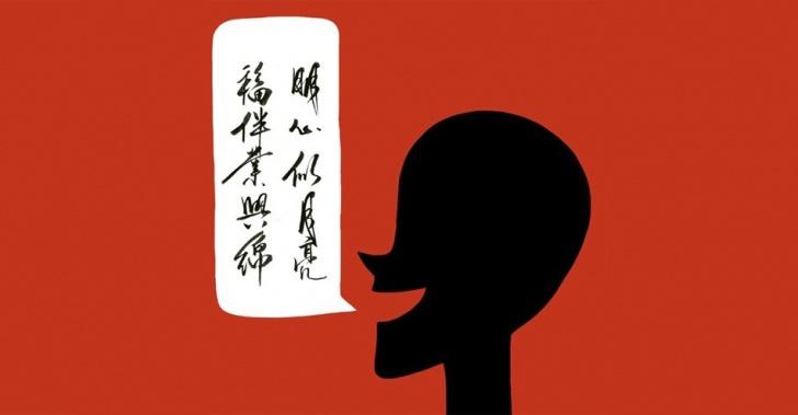 idioma, chino, aprender, beneficios, memoria