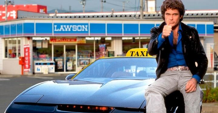 Japón, taxis, Tokio, robos, disminución, delincuencia, estrategia medianoche