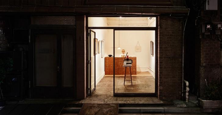 librería, Japón, Tokio, libros, ideas, innovación, negocios