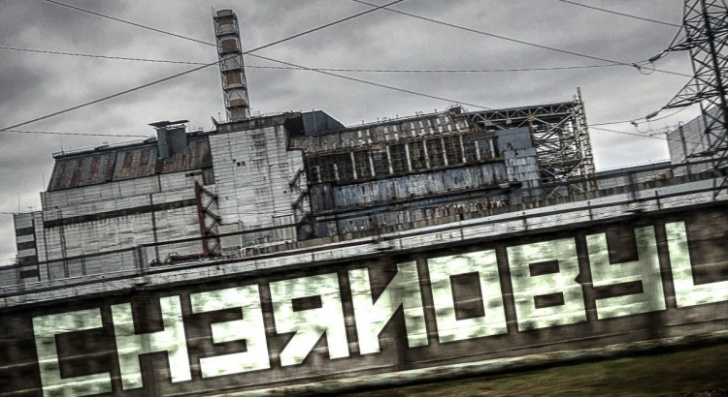 chernobil, accidente, nuclear, ucrania, energía