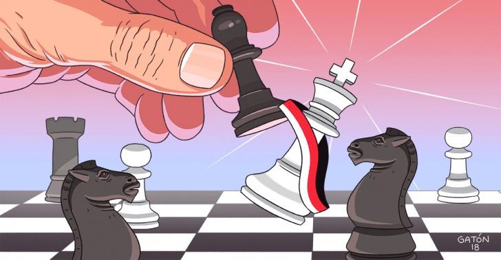 ppk, presidente, peru, renuncia, destitucion, politica, crisis, peruana